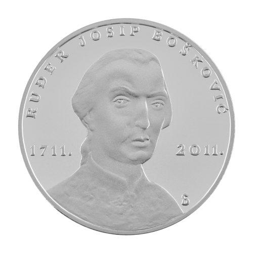 """Srebrnjak """"Ruđer Bošković"""""""