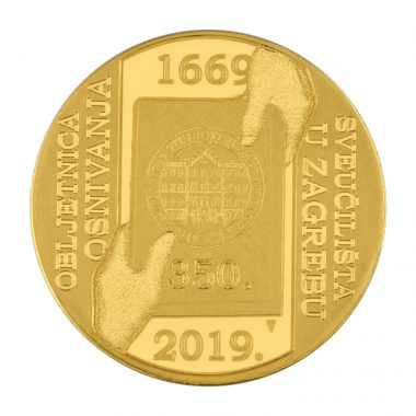 gold coin 500 kuna University of Zagreb